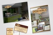 Разработка фирменного стиля 125 - kwork.ru