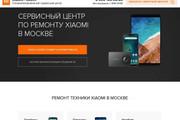 Копирование сайтов практически любых размеров 57 - kwork.ru