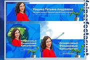 Дизайн, создание баннера для сайта и РСЯ, Google AdWords 64 - kwork.ru