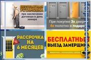 Дизайн, создание баннера для сайта и РСЯ, Google AdWords 61 - kwork.ru