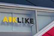 Создание логотипа для вашего бизнеса 19 - kwork.ru