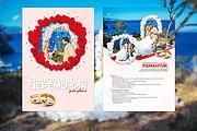 Оформление презентации товара, работы, услуги 195 - kwork.ru
