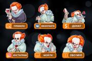 Оформление Twitch канала 252 - kwork.ru