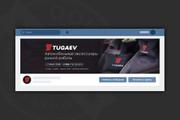 Сделаю оформление Вконтакте для группы 183 - kwork.ru