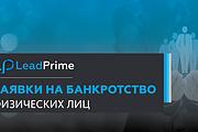 Слайд презентации 11 - kwork.ru