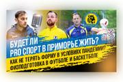 Сделаю превью для видеролика на YouTube 122 - kwork.ru
