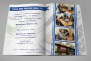 Разработаю буклет или брошюру 14 - kwork.ru