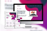 Дизайн сайта Landing Page 20 - kwork.ru