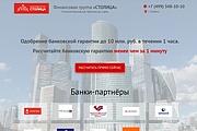 Квиз, без привязки к конструктору 32 - kwork.ru