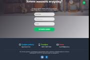 Landing Page с 0 + дизайн 162 - kwork.ru