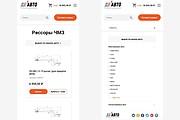 Разработаю дизайн Landing Page 129 - kwork.ru