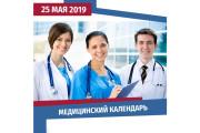 3 баннера для веб 54 - kwork.ru