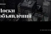 Стильный дизайн презентации 448 - kwork.ru