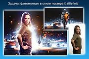 Обработка фото 46 - kwork.ru