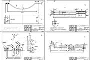 Выполню чертежи в AutoCad 145 - kwork.ru