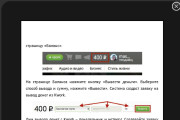Верстка электронных книг в форматах pdf, epub, mobi, azw3, fb2 44 - kwork.ru