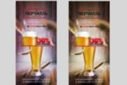 Красивый и уникальный дизайн флаера, листовки 186 - kwork.ru