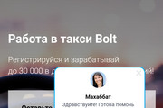 Конвертирую Ваш сайт в Android приложение 48 - kwork.ru