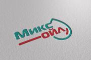 Разработаю 3 варианта модерн логотипа 174 - kwork.ru