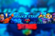 Оформление канала на YouTube, Шапка для канала, Аватарка для канала 95 - kwork.ru
