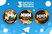 Оформление Telegram 59 - kwork.ru