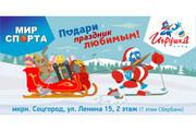 Векторная иллюстрация 141 - kwork.ru