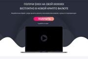 Вёрстка по PSD макету, на выгодных условиях 41 - kwork.ru