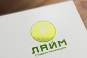 Создам логотип - Подпись - Signature в трех вариантах 109 - kwork.ru