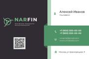 Дизайн одного блока Вашего сайта в PSD 184 - kwork.ru