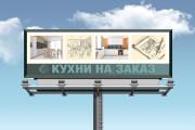 Дизайн для наружной рекламы 206 - kwork.ru