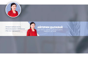 Оформление канала YouTube 149 - kwork.ru