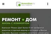 Android приложение для сайта 79 - kwork.ru