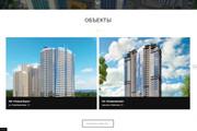 Создам современный адаптивный landing на Wordpress 32 - kwork.ru