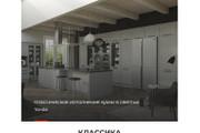 Сверстаю сайт по любому макету 430 - kwork.ru