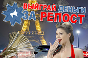 Разработаю 3 promo для рекламы ВКонтакте 247 - kwork.ru