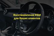 Скопирую Landing Page, Одностраничный сайт 188 - kwork.ru