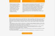 Разработка Landing page LPmotor 30 - kwork.ru