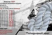 Стильный дизайн презентации 841 - kwork.ru