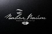 Создам логотип - Подпись - Signature в трех вариантах 119 - kwork.ru