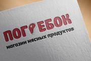Разработаю стильный логотип для Вашего бизнеса 165 - kwork.ru