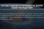 Разработка стильных презентаций 21 - kwork.ru