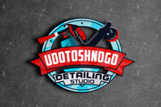 Разработаю дизайн логотипа 253 - kwork.ru