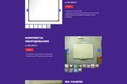 Перенос, экспорт, копирование сайта с Tilda на ваш хостинг 89 - kwork.ru