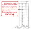 Проект корпусной мебели, кухни. Визуализация мебели 76 - kwork.ru