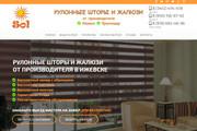 Landing Page с 0 + дизайн 210 - kwork.ru