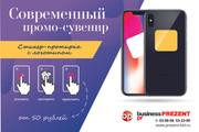 Баннер на сайт 254 - kwork.ru