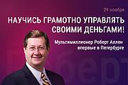 Нарисую слайд для сайта 150 - kwork.ru