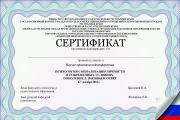 Создам презентацию 21 - kwork.ru