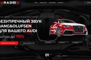 Уникальный дизайн сайта для вас. Интернет магазины и другие сайты 314 - kwork.ru