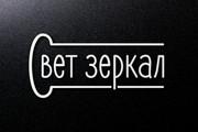 Создам логотип - Подпись - Signature в трех вариантах 127 - kwork.ru